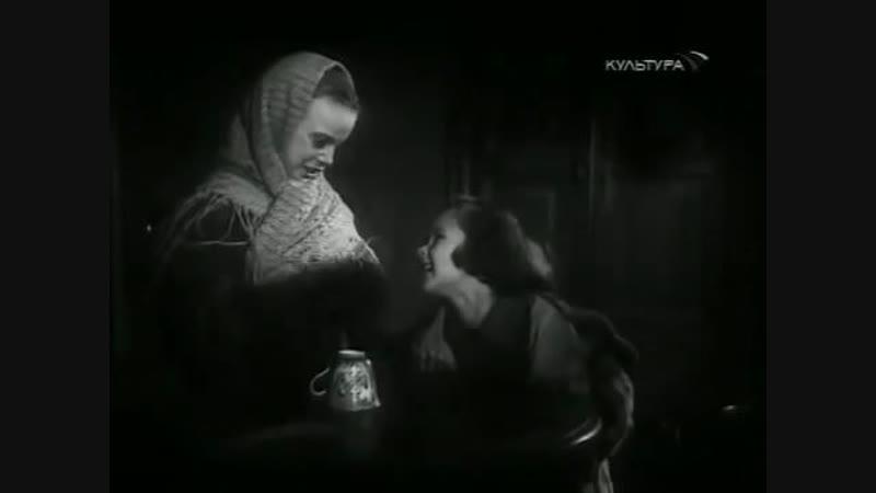 Жила-была девочка (1944) Полная версия