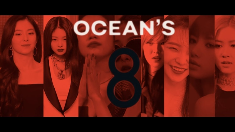 Oceans 8 parody trailer [RED VELVETBLACKPINKs Jennie, Lisa and Rosé] [Read pinned comment]