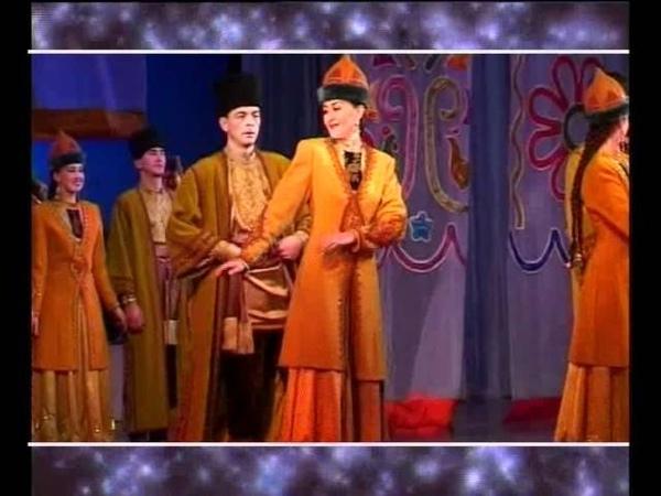 Бизмама (песня астраханских татар)