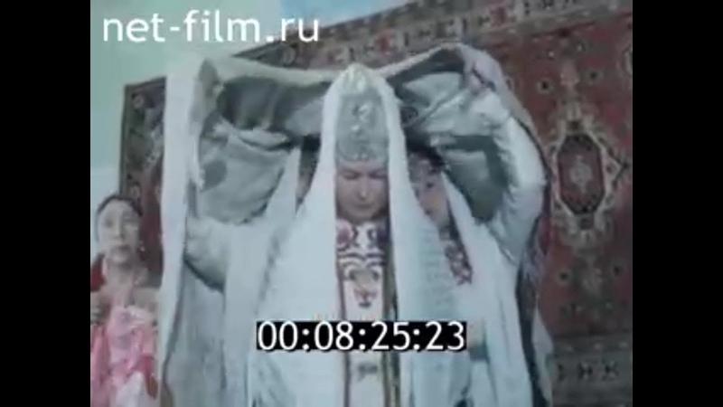 1994г. Татарская Башмаковка. Приволжский район. Астраханская обл