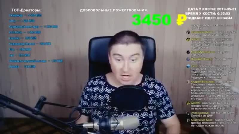 Кинобред - О концовке сериала Игра Престолов Константин_Кадавр