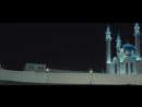Night Kazan