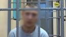 Незаконный сбыт наркотиков в Наро Фоминске