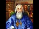 Святитель Игнатий (Брянчанинов). Учитель покаяния - часть 1. Фильм 2008 г. Gnq_2i14Otw