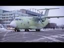 Россия создает замену украинским самолетам: состоялась передача Ил-112В на испытательную станцию...