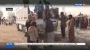Новости на Россия 24 • Курдские ополченцы начали операцию по освобождению Ракки