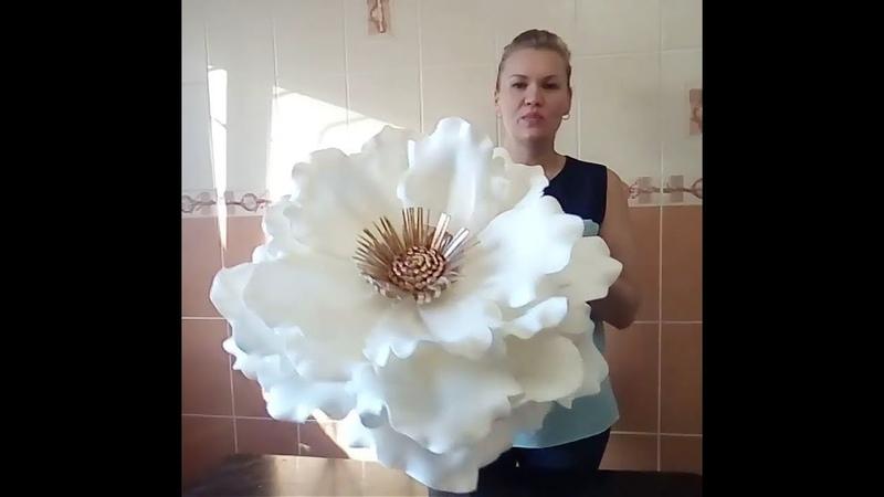 БЕСПЛАТНЫЙ МК Цветок из изолона МК светильник Хризантема Free master class Large flower of isolon