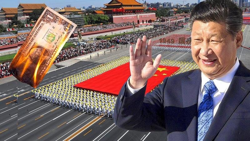 Новый план Китая по захвату мировой экономики. США в ауте!