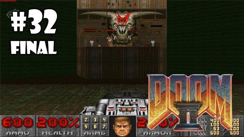 Doom II: Hell on Earth прохождение игры - Уровень 30 Финал: Icon of Sin (All Secrets Found 100%)