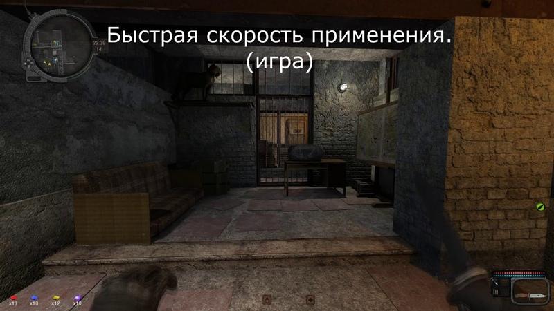 Use_medkit showcase