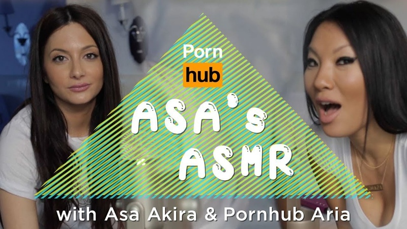 Asas ASMR