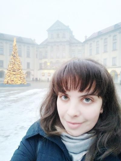 Диана Пшеничнюк