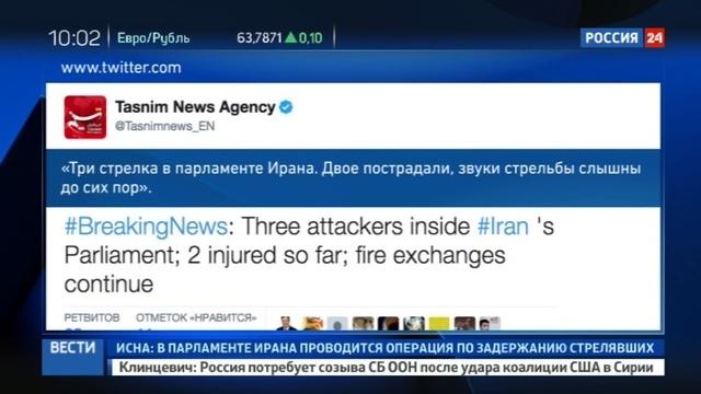 Новости на Россия 24 • Напавшие на парламент Ирана блокированы У мавзолея Хомейни взорвался смертник