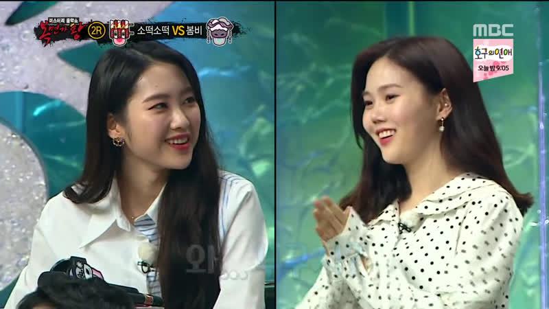 · Show|Cut · 190324 · OH MY GIRL (Hyojung Jiho) · MBC King of Mask Singer ·