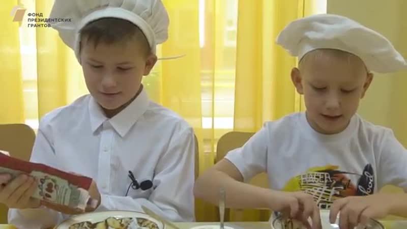 УСЫНОВЛЕНИЕ (УДОЧЕРЕНИЕ) Проект Хочу жить в семье. Вова, 11 лет и Ваня, 9 лет