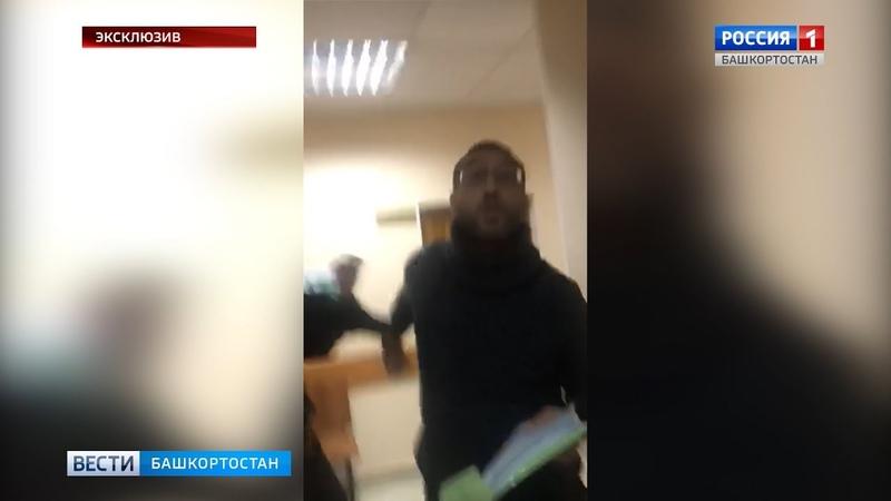 Известный в Башкирии общественник и правозащитник напал на женщину прямо в здании суда