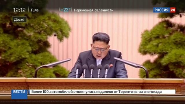 Новости на Россия 24 Южная Корея и США создадут спецотряд для убийства Ким Чен Ына