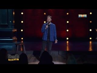 Stand Up: Егор Кукса - Непослушные дети