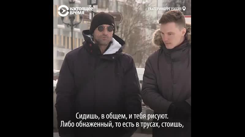 Слепой из Екатеринбурга отчаянно пытается найти работу