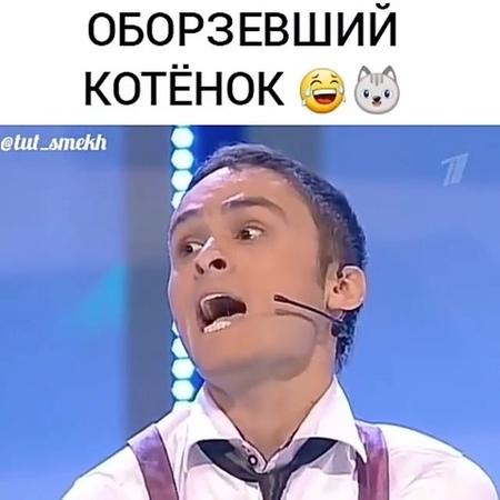 """@comedy_russia_ on Instagram """"⬅️👆🏻👍🏻😄😂 ➖ Моя вторая группа👉🏻@kino_klad 👈🏻 ➖ Подпишись на лучшую комедийную группу 👉🏻 @comedy_russia_ 👈🏻😎 ➖ Отметь..."""