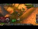WoW Warmane x7 Icecrown BG Гильдия Going to Die - (GTD) - PvP Алеске