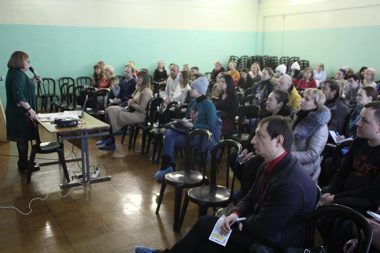 #День открытых дверей в МАОУ СОШ №135#okrugPSPU