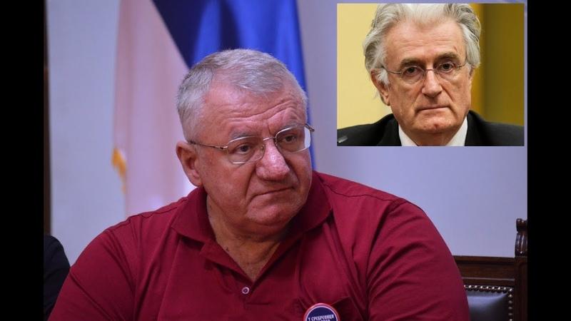 Војислав Шешељ Пресуда Караџићу је политички мотивисана и представља гажење правних принципа!