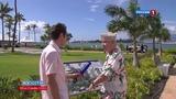 Перл-Харбор 70 лет спустя Attack On Pearl Harbor