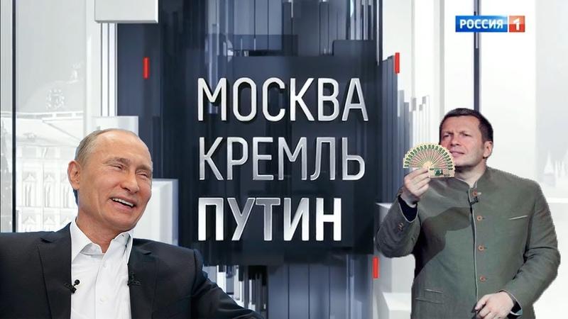 ♐Москва Кремль Путин♐