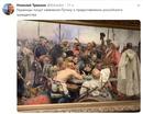 Александр Богомаз фото #3