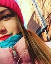 Арина Клинаева. Фото №18