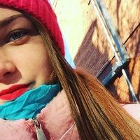 Арина Клинаева