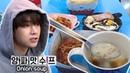 BTS 대신 양파맛 수프 들고 만화카페에 갔다왔어요! I brought an onion soup to the comic book cafe for Taehyung