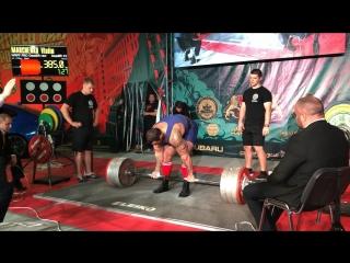 Марченко Владимир становая тяга 385 кг