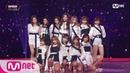IZ*ONE_La Vie en Rose│2018 MAMA FANS' CHOICE in JAPAN 181212