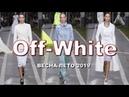 OFF-White Весна-Лето 2019 Показ моды / Одежда, обувь, сумки и аксессуары
