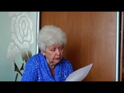 2018-01-19_1-я лекция Бондарь Людмилы Васильевны. Донецкий центр космических связей.
