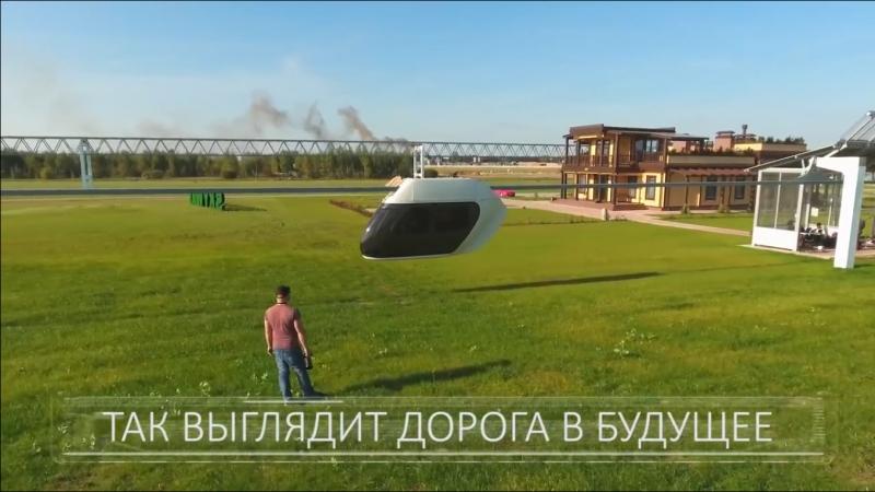 Презентация Skyway 2018