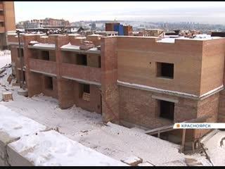 В Красноярске достроят три из десяти домов обанкротившейся «Реставрации»
