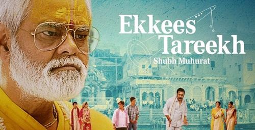 Ekkees Tareekh Shubh Muhurat Torrent