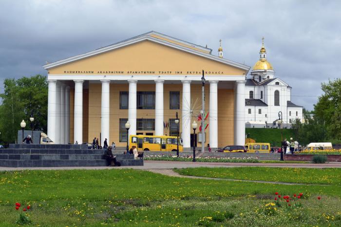 2NrGd000DN0 Витебск - культурная столица Беларуси.