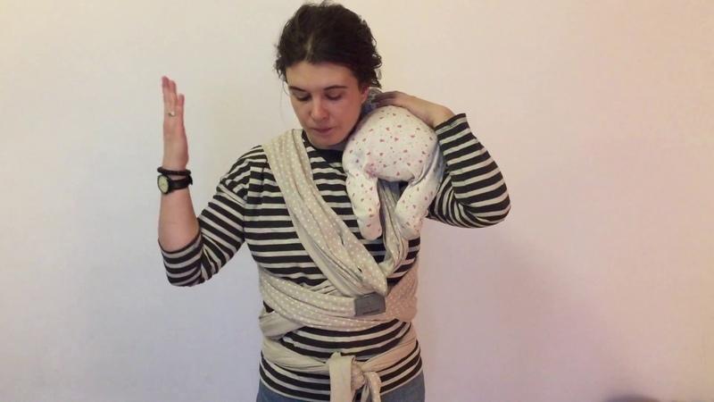 Трикотажный слинг-шарф