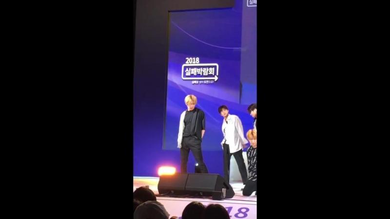 20180914 청춘해 콘서트 UNB(유앤비) JUN(준) FOCUS--DANCING WITH THE DEVIL