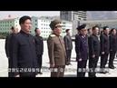 В провинциях Южный Пхёнъан, Севреный и Южный Хамгён, Рянган и в г. Расон прошли собрания решимости