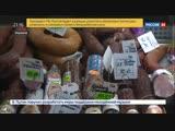 Просрочка в украинских магазинах_ главное - европейский бренд - Россия 24