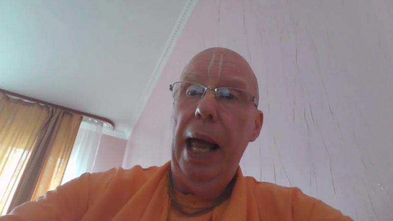 Е.С. Бхакти Чайтанья Свами. Презентация на тему ритвиков