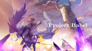 Project Babel релиз трейлер | MMORPG