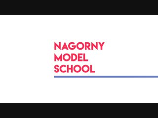 📸New video test for NAGORNY MODEL SCHOOL Arina by Диана Горохова 📸