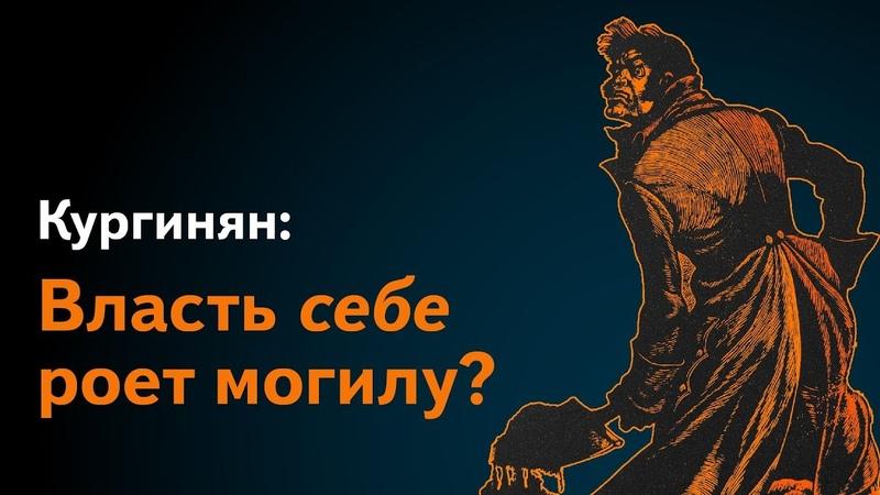 Путин роет себе могилу: впереди - черный сентябрь. Пенсионная реформа будет отменена