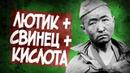 Как В Красной Армии Косили От Боев Не Повторять!